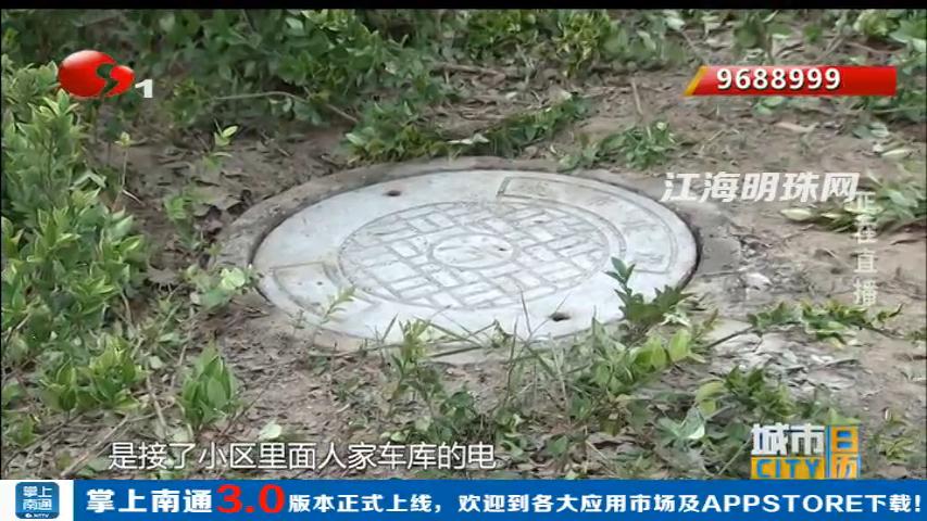 南通新江东路:两名工人疏通下水道 掉进窨井不幸身亡